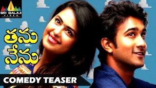 Tanu Nenu Movie Comedy Teaser   Avika Gor, Ravi Babu, Santosh Sobhan   Sri Balaji Video - SRIBALAJIMOVIES