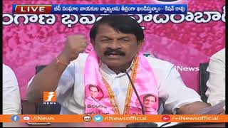KCR Launches Welfare Schemes For All Section Of People in Telangana | TRS Kishan Rao | iNews - INEWS