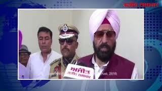 video : खेल मंत्री राणा गुरमीत सिंह सोढ़ी को मिली पावर लिफ्टर