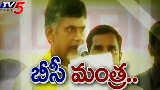TDP Efforts On BC Champion - TV5NEWSCHANNEL