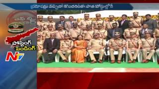 Why IPS Officers Confusion on Their Transfers in West Godavari District? || Off The Record || NTV - NTVTELUGUHD