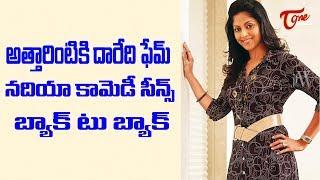 అత్తారింటికి దారేది ఫేమ్ నదియా బెస్ట్ కామెడీ సీన్స్ | Telugu Comedy Videos | TeluguOne - TELUGUONE