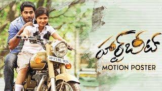 Heartbeat Movie Motion Poster | Dhruvva | Venba | TFPC - TFPC