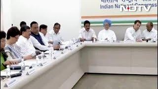 कांग्रेस की कार्यसमिति की बैठक, घोषणापत्र को दिया जा सकता है अंतिम रूप - NDTVINDIA