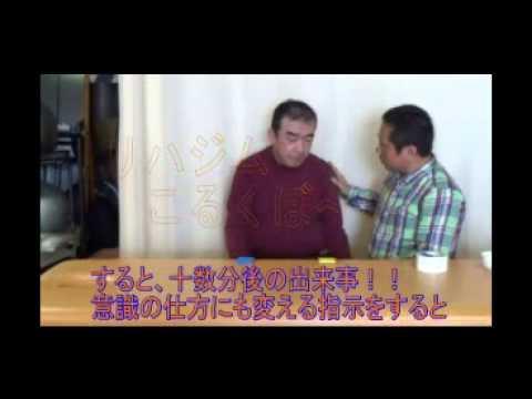 脳梗塞麻痺 手リハビリ 感覚改善 指導中の変化 注意イメージ 思考動作訓練法 松田メソッド