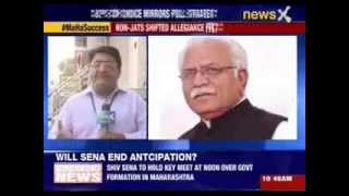 Manohar Lal Khattar emerging as front pf CM post - NEWSXLIVE