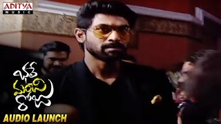 Rana Daggubati Stylish Entry At Bhale Manchi Roju Audio Launch || Sudheer Babu, Wamiqa Gabbi - ADITYAMUSIC