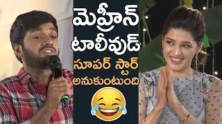 Director Anil Ravipudi Making Hilarious Fun With Mehreen | F2 Team Interview | TFPC - TFPC