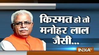 Journey of Manohar Lal Khattar the new CM of Haryana - INDIATV