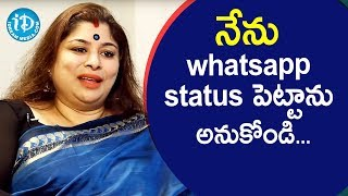 Guess What Happens If I Keep Whatsapp Status - Serial Actress Meghana || Soap Stars With Anitha - IDREAMMOVIES