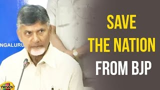 Chandrababu Says a Quote that Save the Nation and Save the Democracy from BJP  | Mango News - MANGONEWS