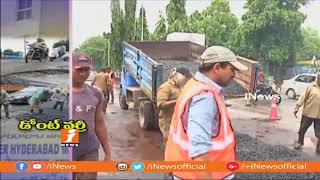 GHMC Officials Focus On Manholes And Damaged Roads IOn Hyderabad Over Moon Season | iNews - INEWS