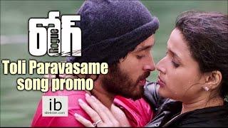 Rogue Toli Paravasame song promo | Ishan | Mannara Chopra | Angela - idlebrain.com - IDLEBRAINLIVE