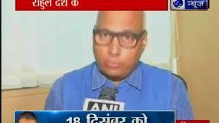बीजेपी नेता लालकृष्ण आडवाणी के पूर्व सहयोगी सुधींद्र कुलकर्णी ने कहा- राहुल गांधी अगले PM होंगे - ITVNEWSINDIA