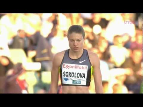 Women's Long Jump Oslo Diamond League 2012