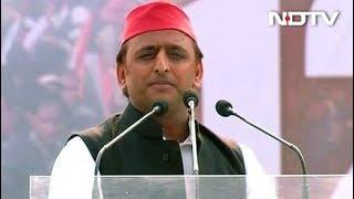 कोलकाता में विपक्ष की संयुक्त रैली में बोले अखिलेश यादव- नए साल में नया प्रधानमंत्री हो - NDTVINDIA