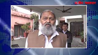 video : ओमप्रकाश चौटाला और उनकी पत्नी के बयानों पर विज ने दी व्यंगात्मक प्रतिक्रिया