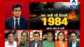 ABP News debate l Is Modi acquiring traditional symbols of Congress? - ABPNEWSTV