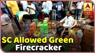 Panchnama Full (23.10.2018): SC permits bursting of only green firecrackers - ABPNEWSTV