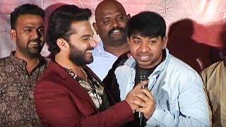 Falaknuma Das Movie Teaser Launch | Vishwak Sen | Vivek Sagar | Tharun Bhascker - TFPC