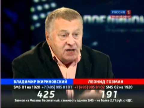 Поединок: Нужно ли защищать русских?