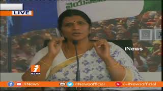 YCP Leader Lakshmi Parvathi Comments On TDP Govt | iNews - INEWS