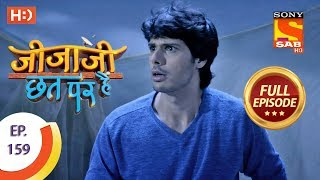 Jijaji Chhat Per Hai - Ep 159 - Full Episode - 17th August, 2018 - SABTV
