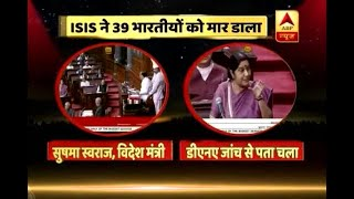 Congress condoles death of 39 Indians in Iraq's Mosul, corners Centre for informing late - ABPNEWSTV