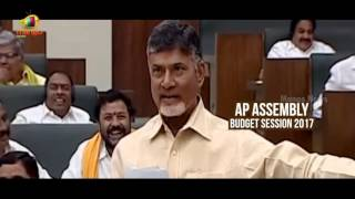 CM Chandrababu Naidu Funny Comments On Oppositions Studied Universities | Mango News - MANGONEWS