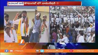 Revanth Reddy Files Nomination From Kodangal | Fires On CM KCR and TRS Leaders | iNews - INEWS
