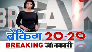 Breaking 20-20: Watch top 20 news of the day, June 23rd, 2018 - ZEENEWS