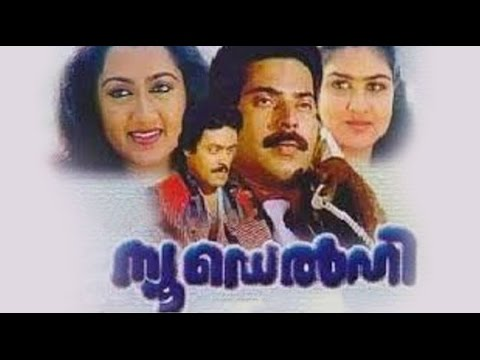 Kana Khalbu Full Length Malayalam Movie