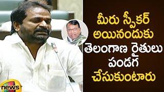 MLA Srinivas Goud About The Pocharam Srinivas Reddy Hard Work As Agriculture Minister | Mango News - MANGONEWS