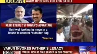 Arvind Kejriwal looking to make Varanasi his base for next one month - NEWSXLIVE