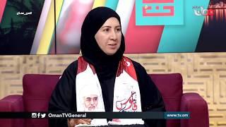 #من_عمان | الخميس 17 أكتوبر 2019م