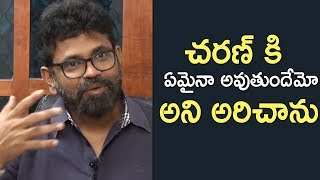 Director Sukumar About Incident On Rangasthalam Set | TFPC - TFPC