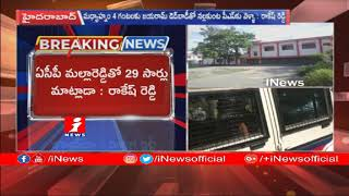 Jayaram Chigurupati Murder Case | Rakesh Reddy Shocking Answers in Police Enquiry | iNews - INEWS