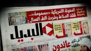استمرار حبس «ممدوح الولي» 15 يوما بتهمة إهدار المال العام