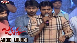 Sunil Speech at Jakkanna Audio Launch || Sunil, Mannara Chopra || Dinesh - ADITYAMUSIC
