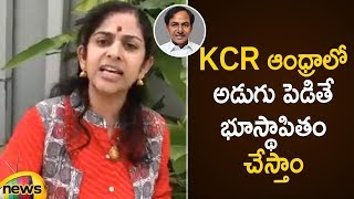 TDP Leader Yamini Sadineni Sensational Comments On KCR | Federal Front | YS Jagan | Mango News - MANGONEWS