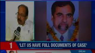 Supreme Court to hear Loya death case, asked to submit all documents related to the case - NEWSXLIVE