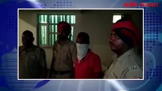 video : रायपुर फराला हत्याकांड का आरोपी गिरफ्तार