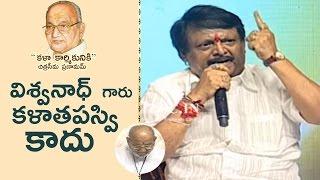 Director Kodi Ramakrishna Powerful Speech @ Telugu Film Industry Felicitation Dr.K Viswanath   TFPC - TFPC