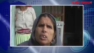 video : रेवाड़ी : सरेआम सरपंच के लोगों ने की विधवा महिलाओं के साथ मारपीट