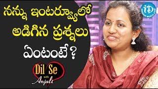 నన్ను ఇంటర్వ్యూలో అడిగిన ప్రశ్నలు ఏంటంటే? - Ashwija || Dil Se With Anjali - IDREAMMOVIES