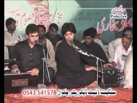 Man Kunto Maula Ali by Khan Brothers at Gahi Guffanwala Sharif Wanhar Chakwal