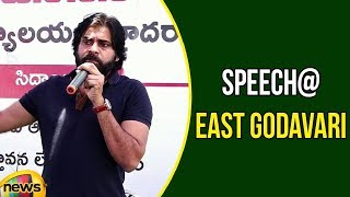Pawan Kalyan Speech at East Godavari | Janasena Party News | Pawan Kalyan | Mango News - MANGONEWS