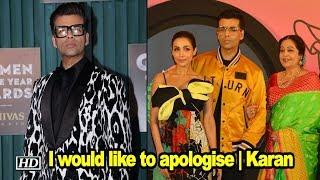 I would like to apologise | Karan Johar on hurting Northeast sentiments - IANSINDIA