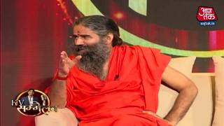 क्या हुआ जब KV Sammelan के मंच पर पहुंचे असली वाले स्वामी Ramdev?देखिये  KV सम्मलेन शनिवार रात 8 बजे - AAJTAKTV
