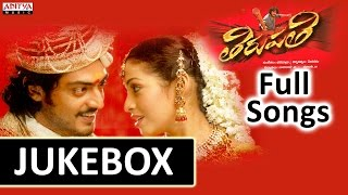 Thirupathy Telugu Movie Songs Jukebox ||  Ajith, Sadha - ADITYAMUSIC